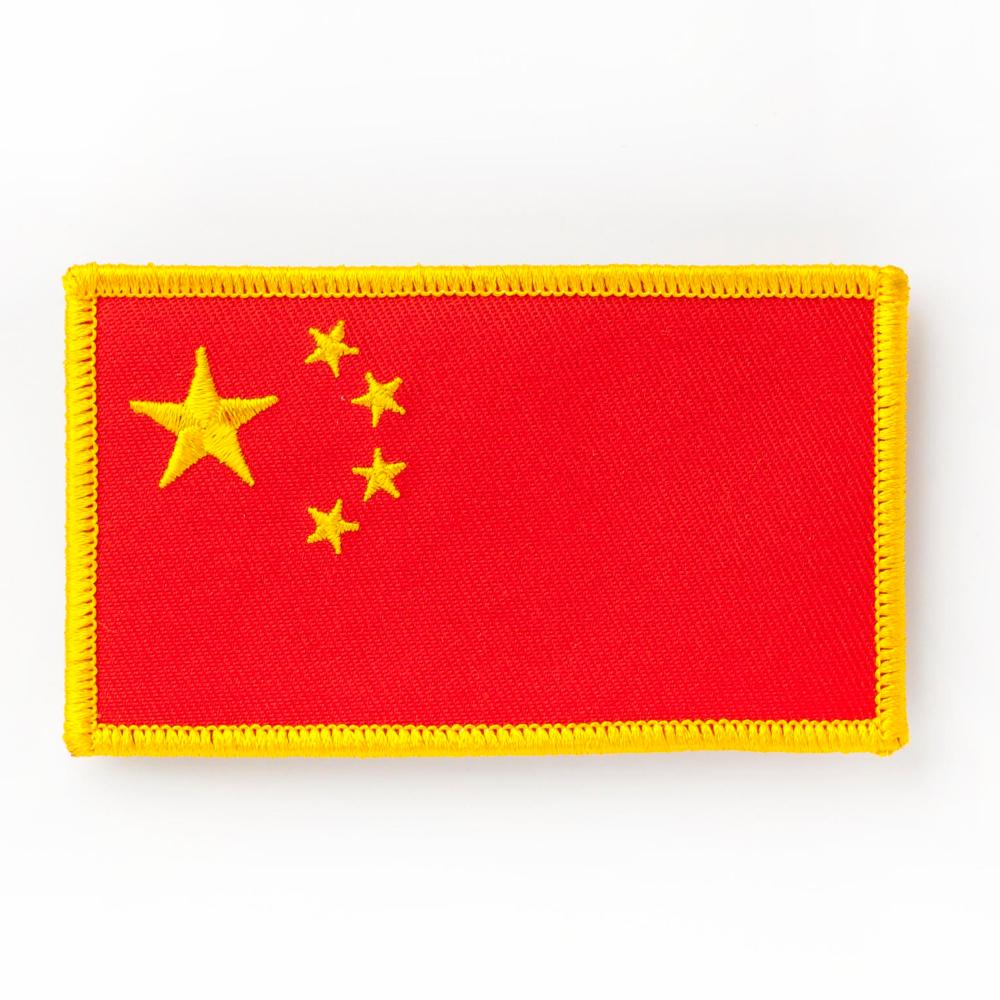 China – ES1903306
